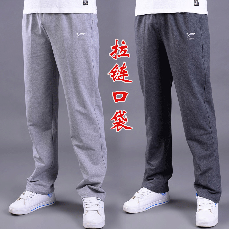 Autumn and winter sports pants mens long pants straight tube loose cotton casual pants Large Plush thick running pants