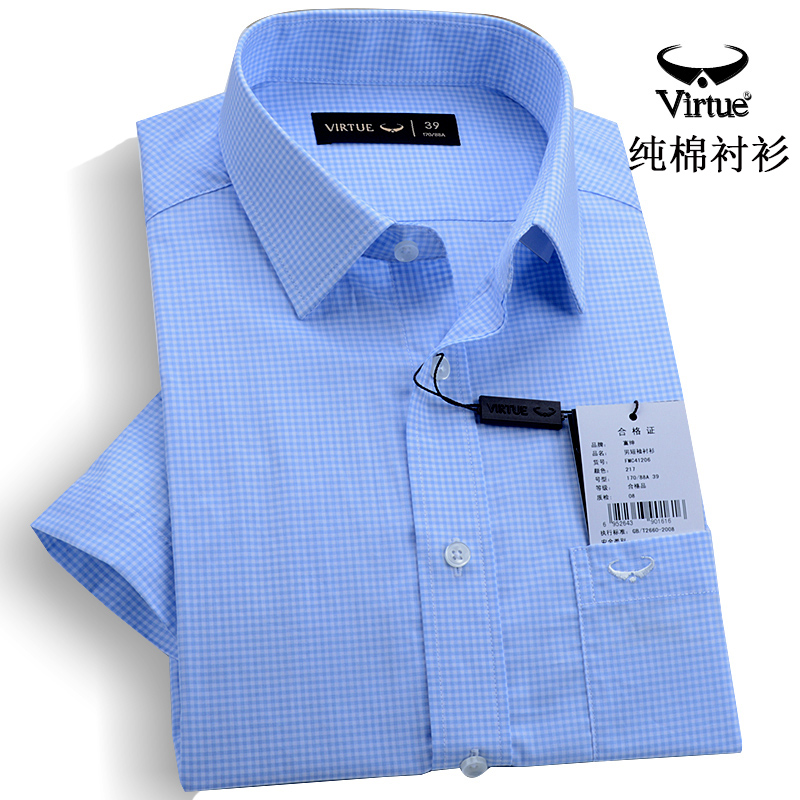 Genuine rich gentry middle aged and old mens Short Sleeve Shirt 2018 new cotton plaid half sleeve shirt business middle aged Dad