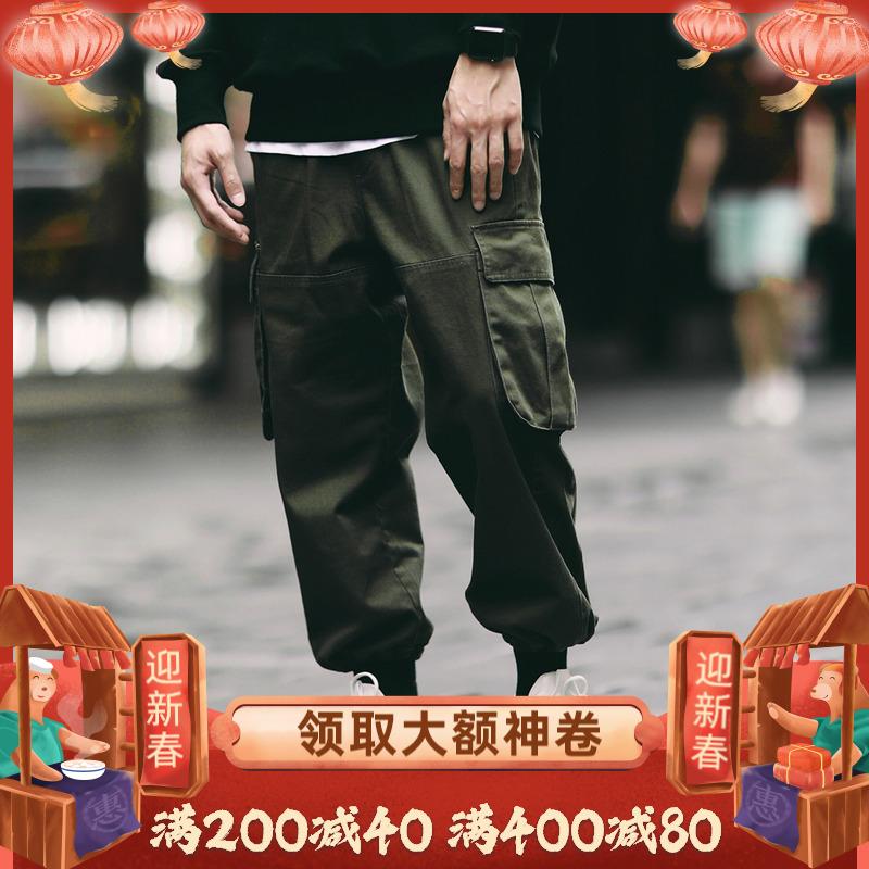 PSO Brand 18AW2 原创纯色口袋男女束脚纯棉休闲工装九分潮牌长裤