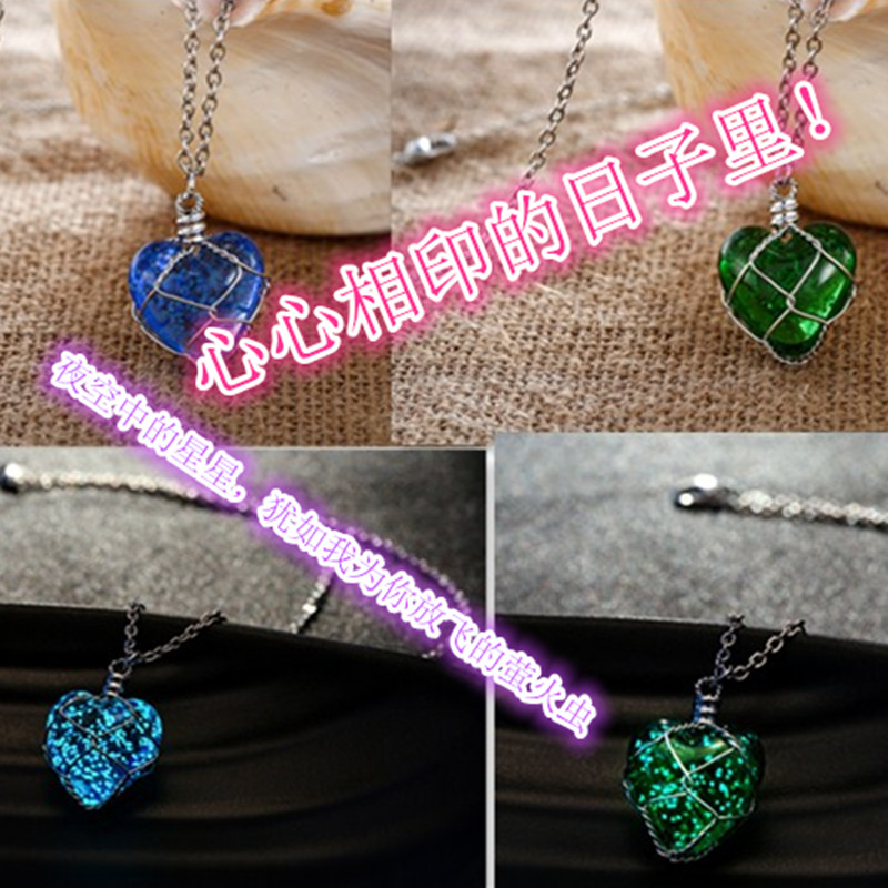Mid Autumn Festival hot lovers love crystal night fluorescent jewelry men and women hand creative gifts Necklace Pendant package