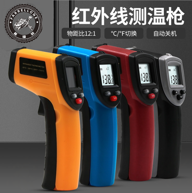 Spot industrial infrared thermometer gm320 high precision hand held laser temperature gun electronic thermometer