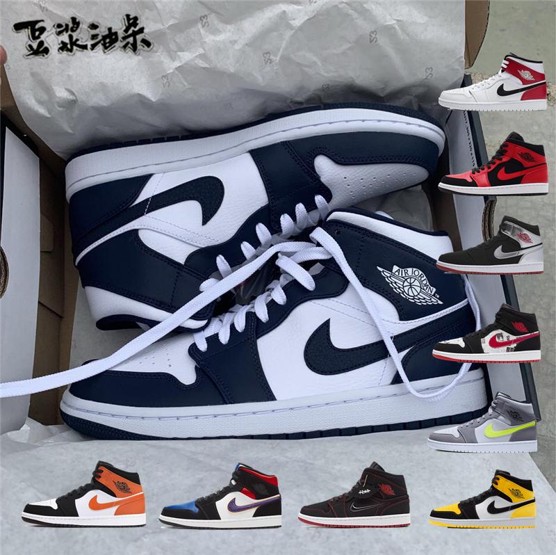 Nike Air Jordan 1 Mid AJ1黑曜石扣碎烟灰中帮篮球鞋554725-174图片