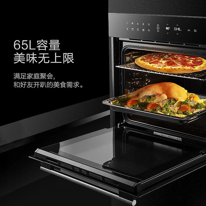 Midea/美的 ET1065JG-01SE烤箱家用嵌入式智能全自动烘焙电烤箱