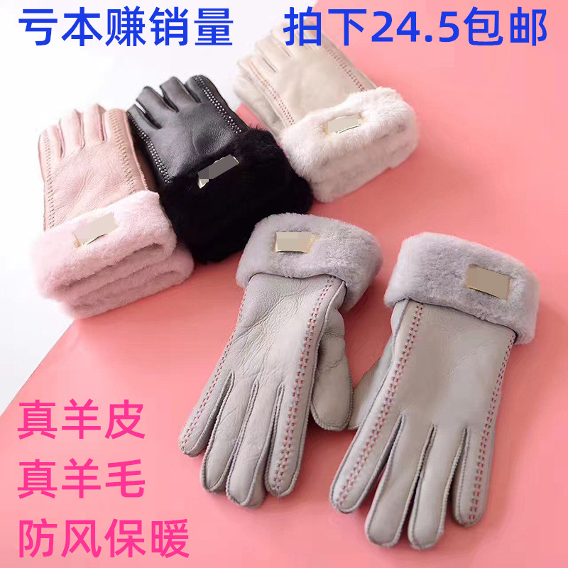 Sheepskin wool fur integrated leather gloves riding motorcycle windproof female gloves warm and thick winter skiing