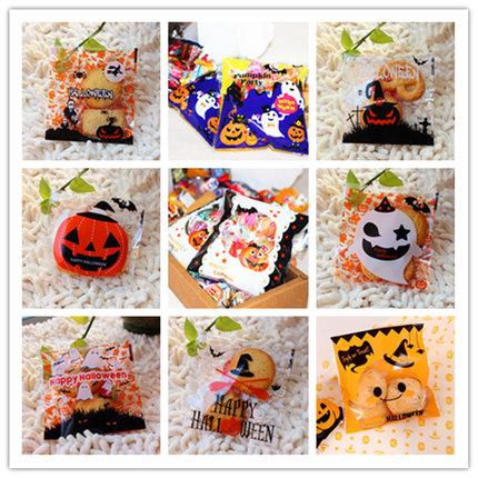 新款万圣节幽灵南瓜自粘饼干袋 糖果袋 手工皂包装袋100个