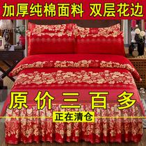 网红加厚纯棉韩版公主风床裙四件套1.8m床笠双人全棉被套床罩床套