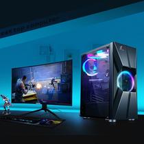 i7八核办公网咖电竞电脑吃鸡游戏型家用高配组装台式主机整机全套