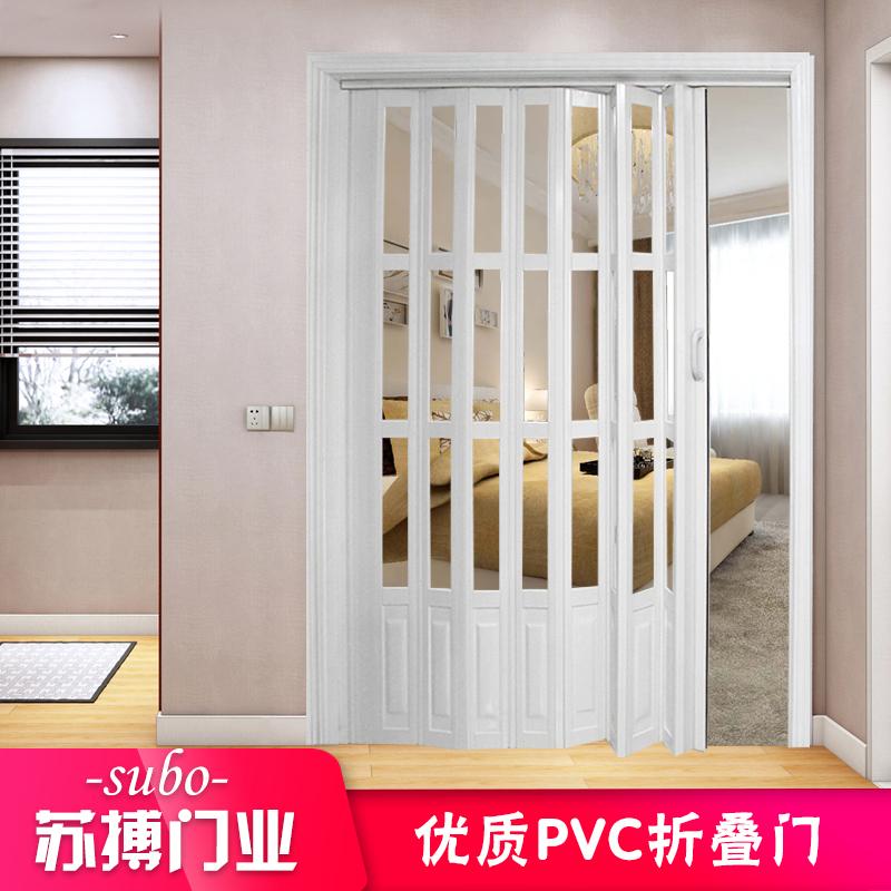 Провинция сучжоу борьба сложить ворота раздвижная дверь комнатный ванная комната кухня балкон бизнес магазин гостиная отрезать стекло PVC раздвижные двери