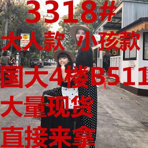 亲子装2019夏装韩版潮母女装棉上衣短袖T恤雪纺波点透气长裤洋气