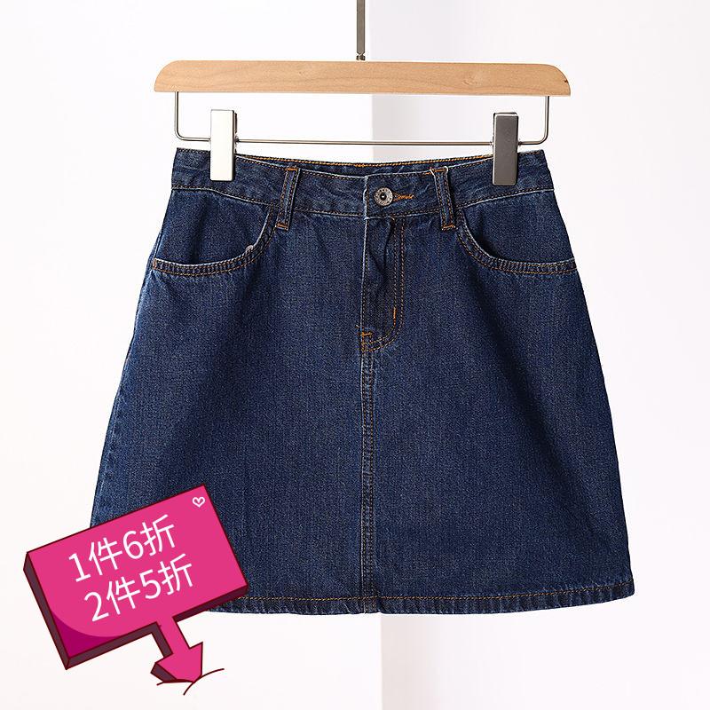 少淑【森】夏季新款品牌折扣女装 流行百搭气质牛仔裙半身短裙113