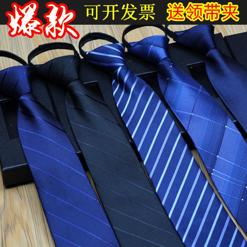 8cm Korean mens tie zipper formal wedding student security professional no hitter easy to pull tie man