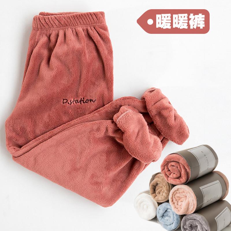 秋冬季仙女暖暖裤珊瑚绒家居冬天毛茸茸睡裤宽松大码外穿套装上衣