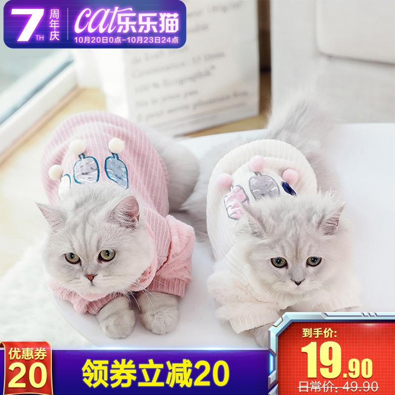 猫咪衣服秋冬季加厚冬装保暖猫猫衣服网红宠物服饰小幼猫衣服可爱