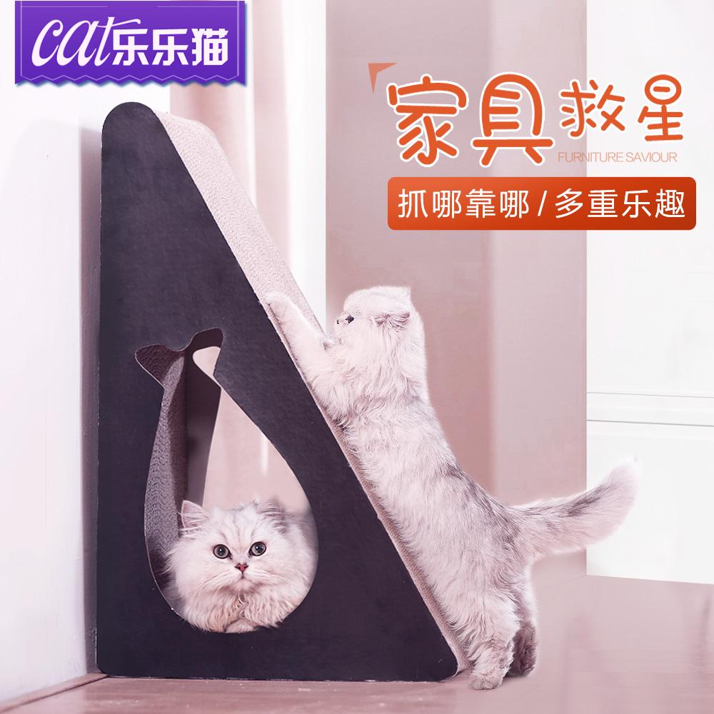 猫抓板磨爪器大号瓦楞纸猫窝猫磨猫爪板猫咪玩具猫爬板立式猫抓板