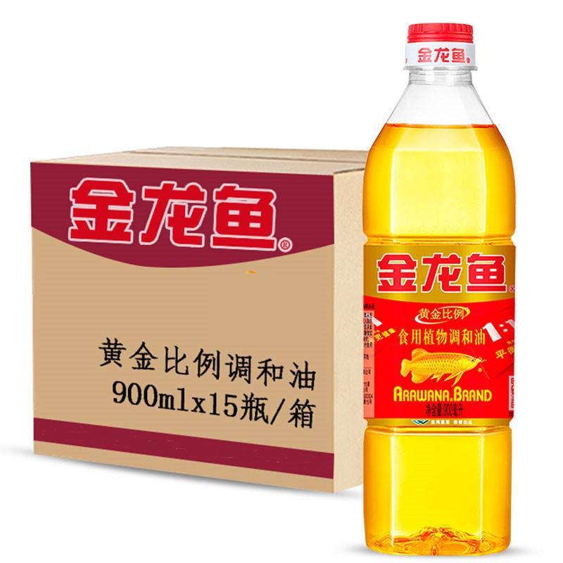 金龙鱼 黄金比例食用调和油 900ml 15瓶 整箱 量大包邮 带票