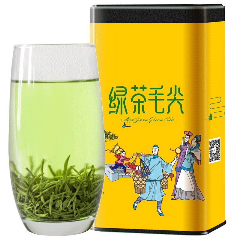 2019新茶上市 早春绿茶毛尖茶叶200g明前浓香-天目青顶(周顺来旗舰店仅售89元)