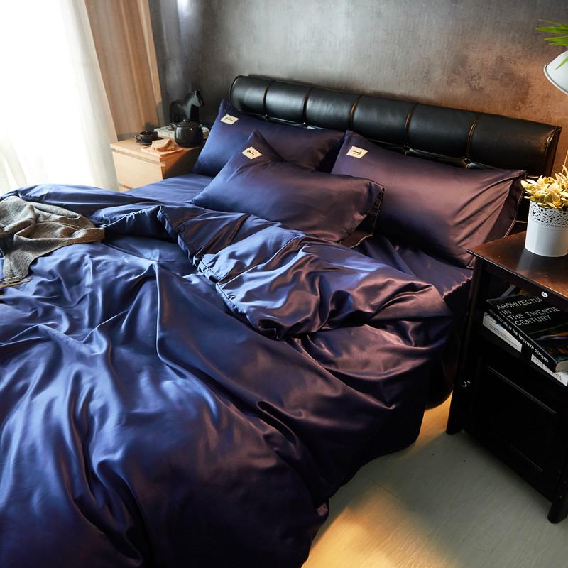 欧式纯色冰丝四件套夏季水洗真丝双人床上裸睡床单被套1.5/1.8m