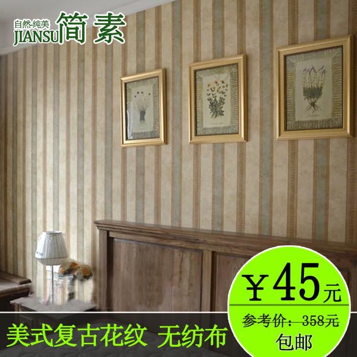 Импорт американский ретро континентальный обои ткань охрана окружающей среды чистый бумага воспоминания вертикальная полоса спальня гостиная фон стена бумага