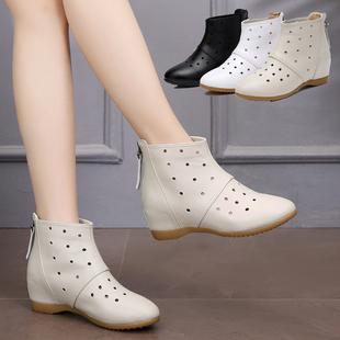 2020春秋真皮平底镂空短靴休闲女鞋 内增高洞洞女靴夏大码 圆头单靴