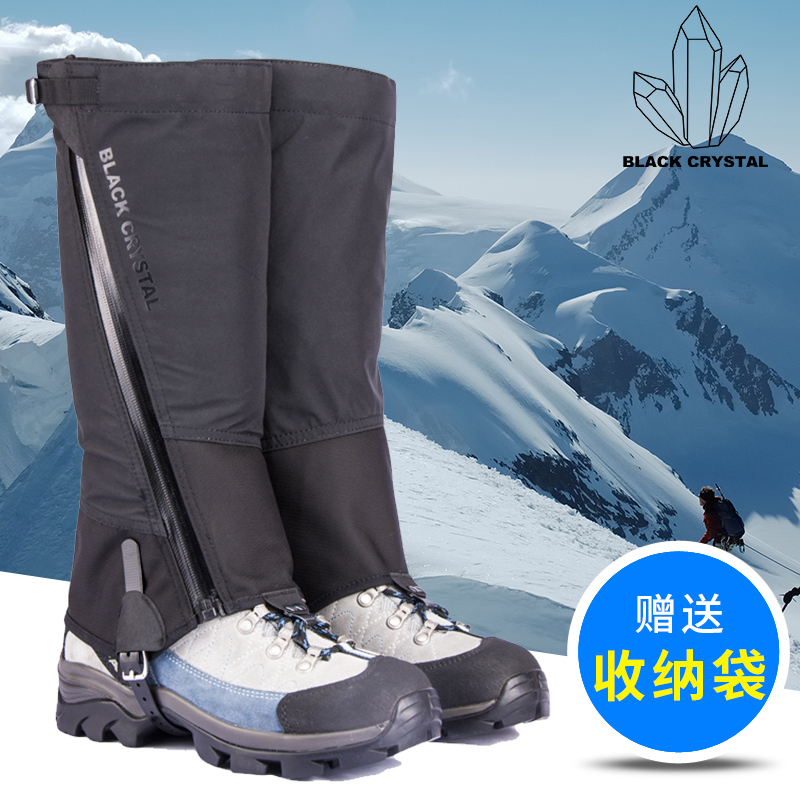 Водонепроницаемые чехлы для обуви Артикул 572802707629