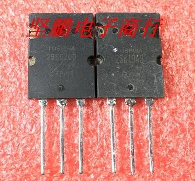 【坚鹏电子商行】特价 A1943 C5200 2SA1943 2SC5200 一对3.4