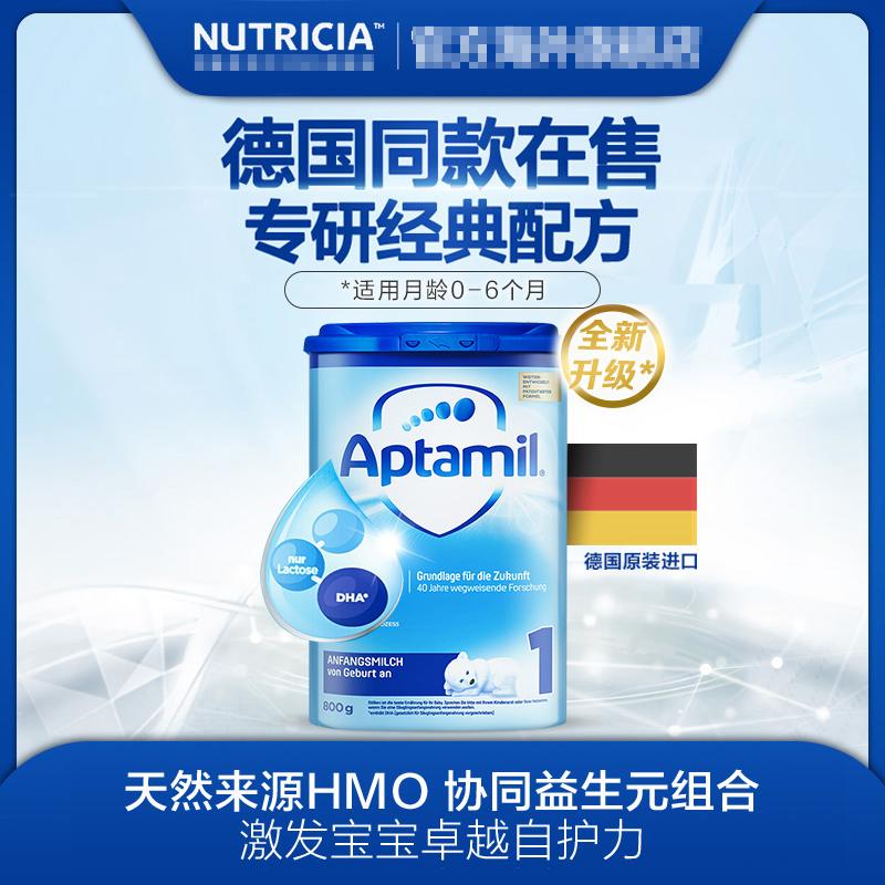 ドイツは彼の米Apple HMOの赤ちゃんの調合指図書の粉ミルクの1段(0-6ヶ月)の易楽の缶の800 gを愛します。