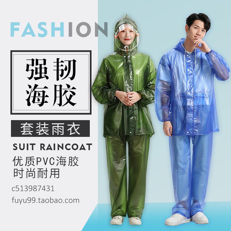 福雨PVC海胶牛筋雨衣雨裤分体套装户外骑行强韧牛津雨披防护雨服