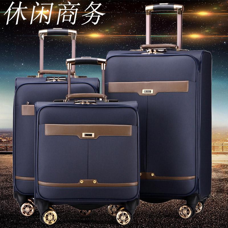 保罗拉杆箱包万向轮小型箱子行李箱男皮质商务20寸24密码旅行箱女
