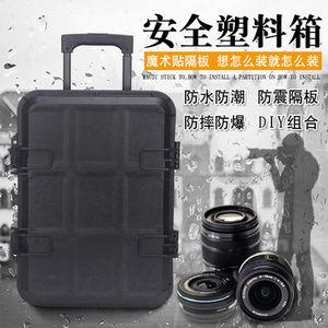 塑料防水防潮拉杆箱单反相机防震保护箱工具箱设备箱仪器仪表箱