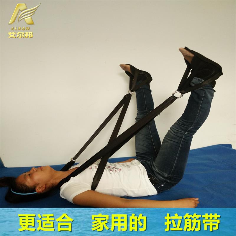 Растяжка диапазона веревка йога веревка ралли с фитнес мощность обучение слово лошадь йога тянуть мышца в виде выпадающего списка три после специальный почта