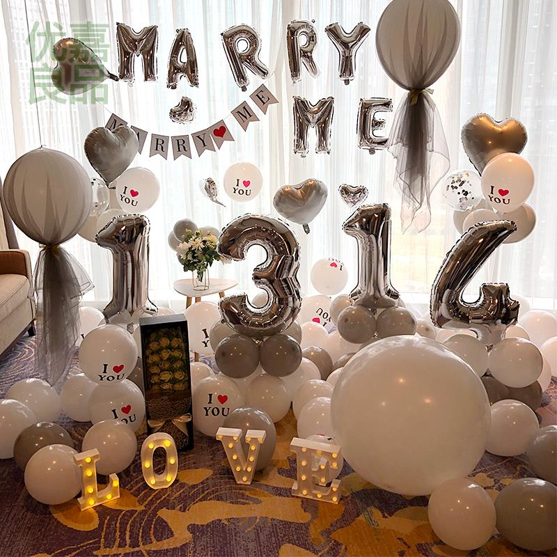 520 marriage proposal artifact scene layout marry me letter lamp props indoor room creative supplies ins wind
