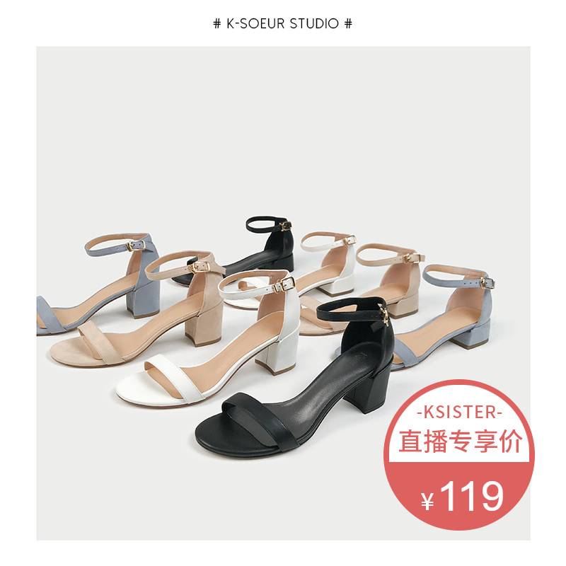 K姐 一字扣带凉鞋 四色低高跟百搭中空性感露趾夏天清新仙女鞋