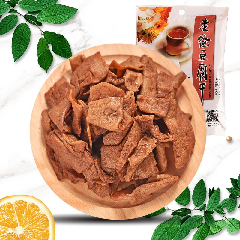 5包x100g老爸豆腐干卤味豆干休闲豆制品零食麻辣豆干温州五香干