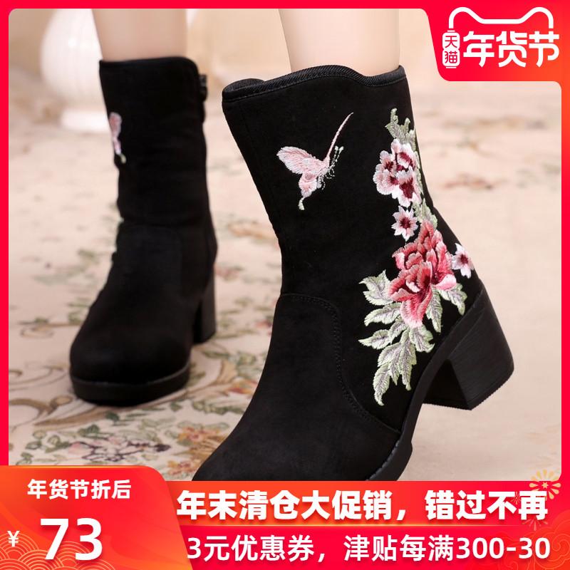 女中筒棉靴子品牌怎么样