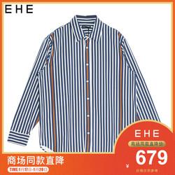 EHE男装 2019冬季新款蓝色竖条纹撞色拼接长袖翻领纯棉衬衫男
