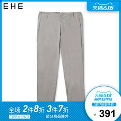 EHE男装 夏季新款百搭灰色轻薄棉质合体版型休闲裤 男士裤子