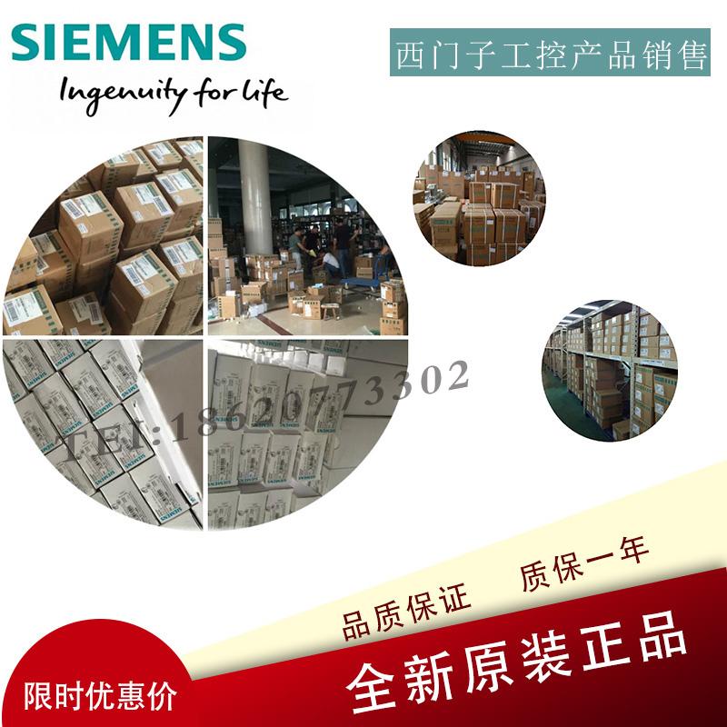西门子S7-200 CN数字量模块 6ES7222-1BF22-0XA8/222-1BF22-OXA8