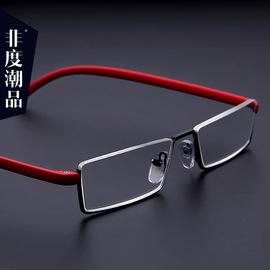 德国进口材质tr90高档老花镜男女款时尚超轻老光眼镜舒适优雅老化