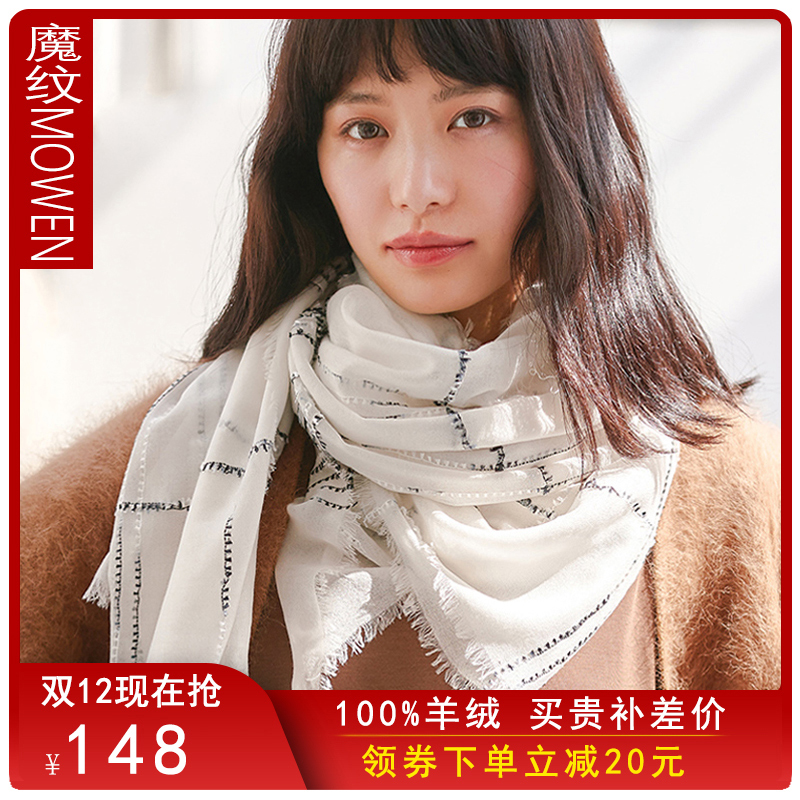 Wool scarf womens thin cashmere winter Wool Plaid white womens shawl warm and versatile long scarves for men