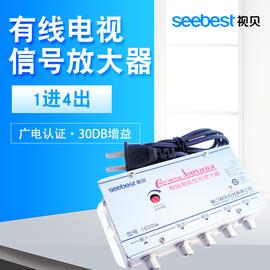 视贝有线电视信号1分4放大器增强闭路数字有线电视放大器一分四图片
