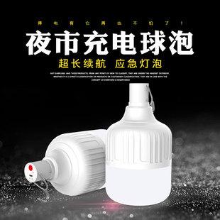 可充电式led超亮家用移动夜市6.8芝麻酱14.9男牛津布斜挎包19.9