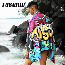 Tuopu toswim Water Towel swimming bathrobe beach towel mens and childrens hot spring sports quick dry quick drying towel