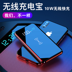 10W Wireless Charge Power Bank For iPhone11Pro Max Xs P30pro