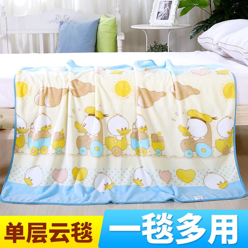 Ребенок шерстяные одеяла ребенок ребенок небольшой одеяла новорожденных коралл одеяла ребенок детский сад весна лето тонкий ковер