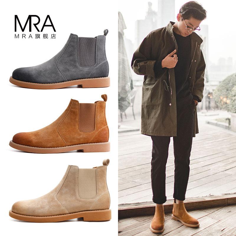 切尔西靴男士鞋子潮鞋马丁靴男靴英伦风高帮百搭休闲鞋中帮短靴子