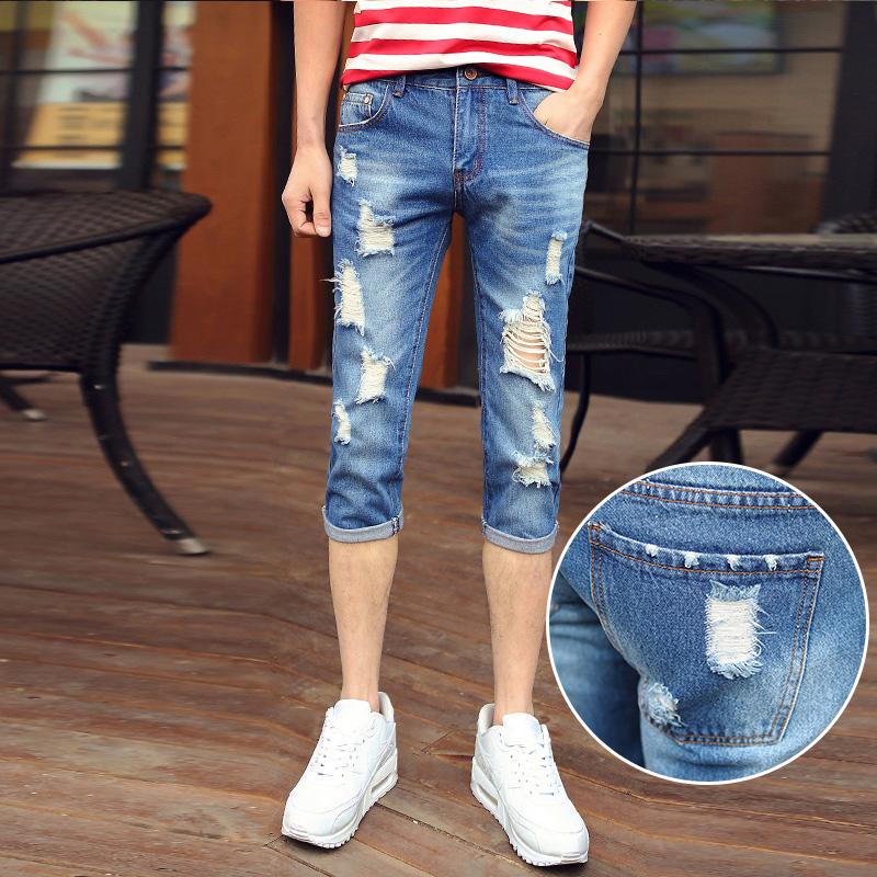 Подростковые джинсы Артикул 612588941095
