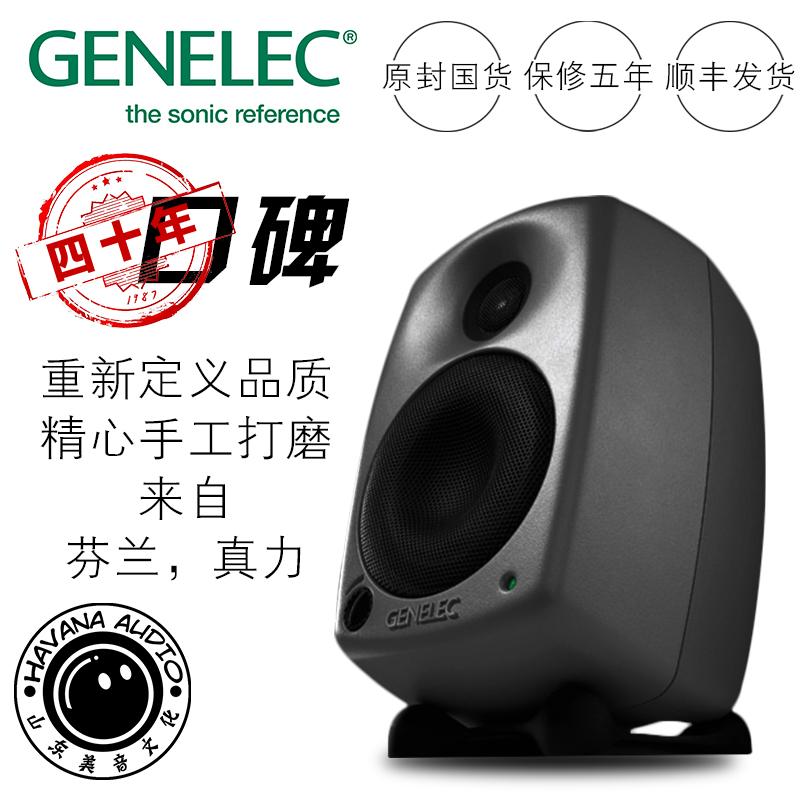 Genelec действительно сила 8010A 8020D 8030C 8040B 8050B 1032B существует источник монитор динамик
