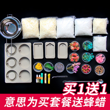 Man Ting Fang Wax Slices Set Homemade Aromatherapy Candle Diy Material Packed Wax Brand Mould Handmade Candle Diy Soybean Wax