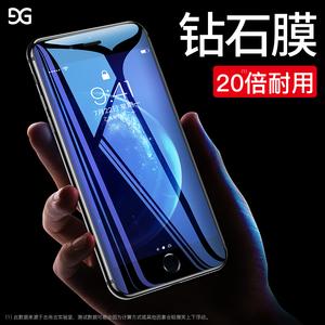 古尚古iphoneSE钢化膜苹果se2手机膜全屏2020全新9se保护膜iPhone se二代新款苹果9se2全覆盖抗蓝光玻璃贴膜
