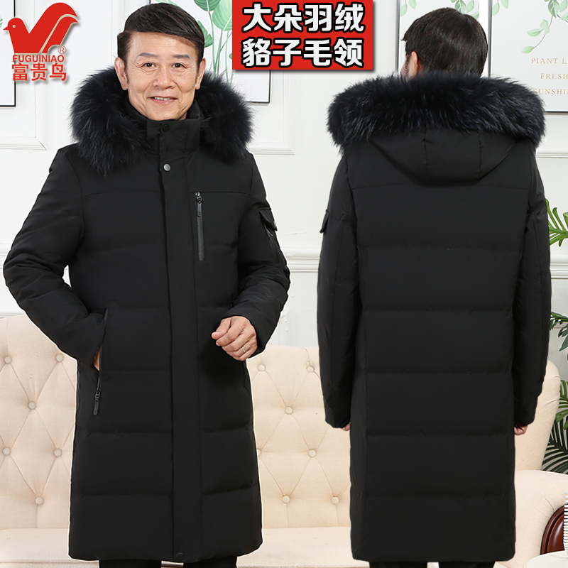 Mens down jacket, middle-aged and old peoples long large size dads heavy coat
